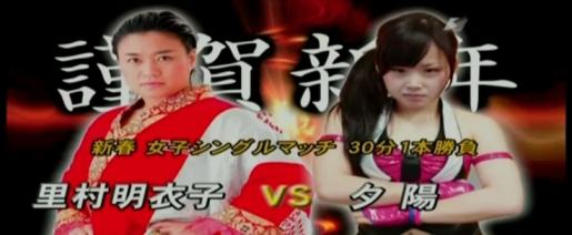 Meiko.Satomura.vs.Yuhi-Zero1.Enero2013.mp4_000010427