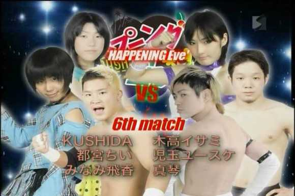 Intergender6TagTeamMatch.SMASH.Hapenning.Eve.24.Dec.2010.up.by.AC1D.avi_000057931