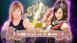 Yuhi.vs.Natsuky.Taiyo.Stardom.April.2013.up.by.Acid99.mp4_000055546