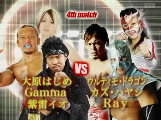 IoShirai.HajimeOhara.&,Gamma.vs.Ray.KazHayashi.&.UltimoDragon.up.by.AC1D.mp4_000071934