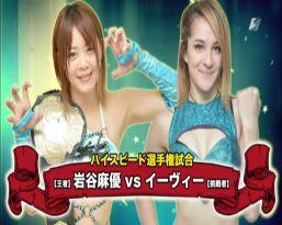 Mayu.Iwatani.vs.Evie.Stardom.vs.World.mp4_20160527_133438.705
