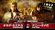 Okada vs Omega WK.mp4_20170619_102124.864